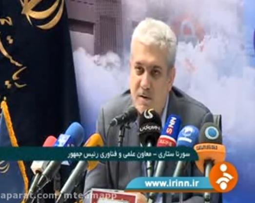 گزارش شبکه خبر صدا و سیما از افتتاح سرای نوآوری دانشگاه آزاد اسلامی